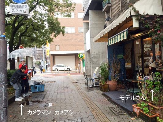 blog_150428_1