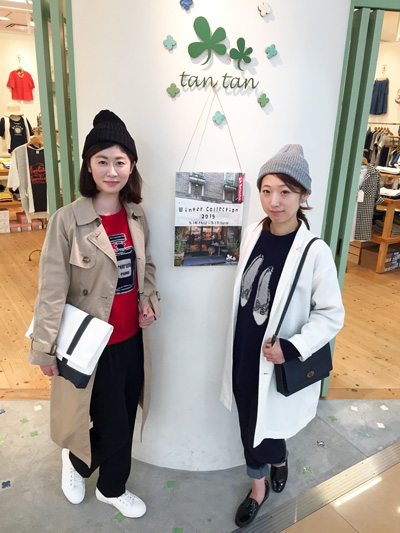 blog_150519_3